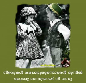 Funny Friendship Quotes Malayalam