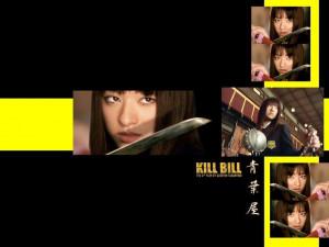 kill-Bill-kill-bill-23194238-1024-768.jpg