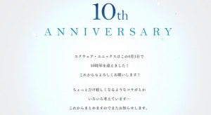 Square Enix Celebrates 10-Year Anniversary with Special Message
