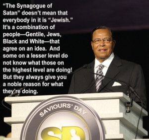 The Honorable Minister Louis Farrakhan at Saviours' Day 2012.