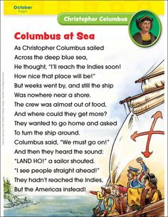 students about Christopher Columbus with this catchy, rhyming poem ...