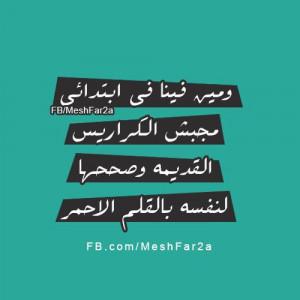 Arabic English Love Quotes...