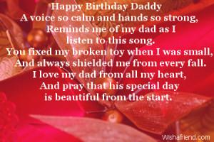 birthday daddy poems dad birthday sayings happy birthday poems for dad ...