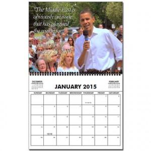January image