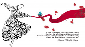 related articles the life of rumi epages wordpress com rumi and sufism ...
