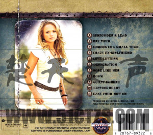 Miranda Lambert《Crazy Ex-Girlfriend(美版)》[原抓WAV+CUE]