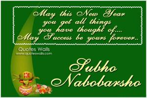 happy-new-year-bangla-greetings-whatsapp75.jpg