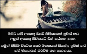 Related Pictures sinhala broken heart sms quotes nisadas