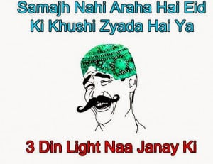 Eid Jokes Memes SMS Funny Quotes in Urdu
