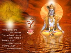Bhagavad Gita Quotes HD Wallpaper 25