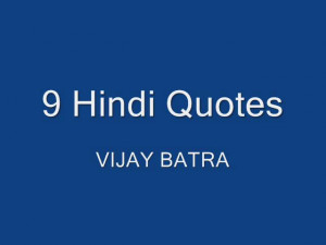 Best Quotes Life Hindi