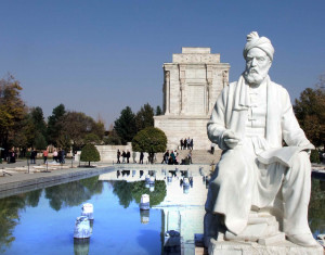 Ferdowsi , the famous Persian poet and his Shahnameh