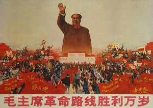 victory of Chairman Mao's revolutionary line. Poster shows Mao Zedong ...