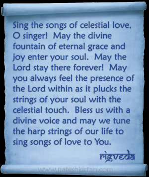 May they inspire you to chant more and with more devotion and ...