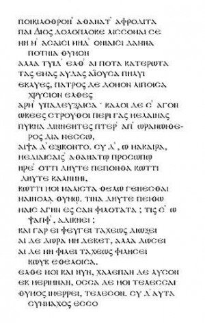 here is the standard apperance of the greek text of