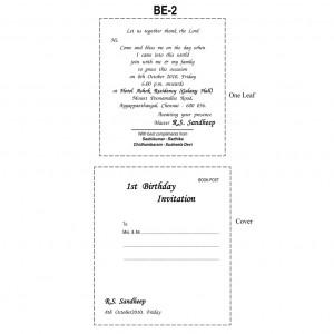 Invitation Wordings - Menaka Card Gallery