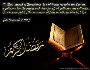 ... 2013 with quranic verse quote Wonderful images of Ramadan quotes 2015