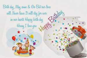 Happy+Birthday+Quotes+SMS+Messages+For+Wife+With+Images