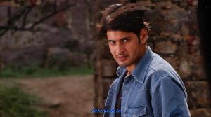 Mahesh Babu Images