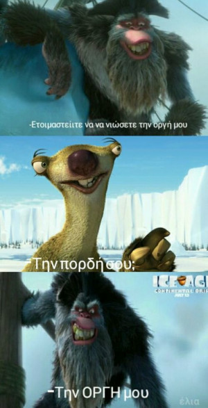 ... this image include: sid, greek quotes, ice age 4, Greece and ice age