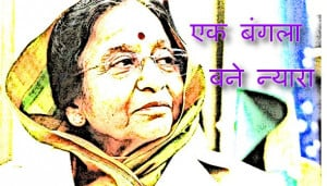 Indian President Pratibha Patil