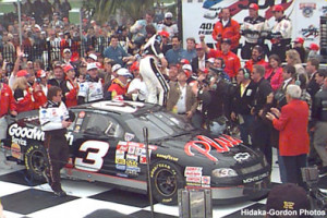 Dale Earnhardt Quotes Daytona 500