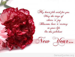 Awesome happy new year quote