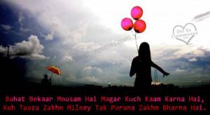 Sad Shayari Images Pictures...