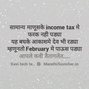 Search Results for: Marathi Whatsapp Jok