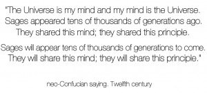 ... my mind is the universe neo confucian quotes superforest quotes