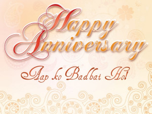 Best Anniversary Wishes for Sister and Jiju Brother in Law