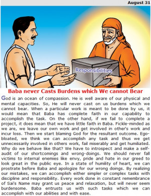 Shri Shirdi Sai Speaks-31st Aug/Latest News from Shirdi/The black dot ...