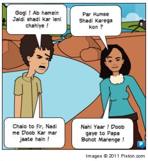 Hindi Jokes Quotes Images