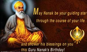 reh gaya nanak nahi jimme vaar happy guru nanak jayanti