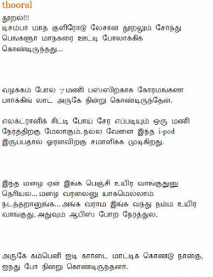 tamil love quotes in tamil. Labels: humour, india, inspiring, life ...