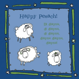 GREETING CARD - PESACH/PASSOVER LAMBS