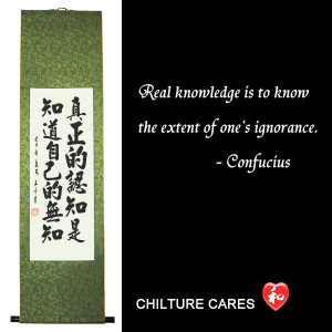 Knowledge Confucius Quotes Chinese Calligraphy Wall Scroll