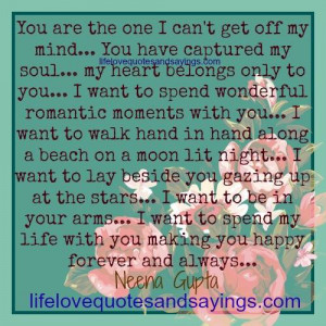 You Have Captured My Soul..