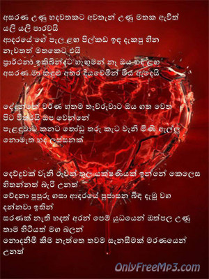 ... Pictures nisadas sinhala sad love poems quotes sayings images