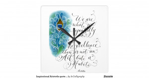 inspirational_aristotle_quote_excellence_pastels_clock ...