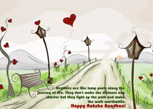 Raksha Bandhan bond of love and affection