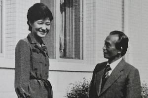 Quotes by Park Geun-hye