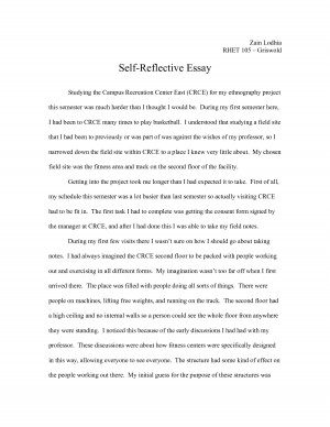 writing paper with school borders how to write an essay about my ...