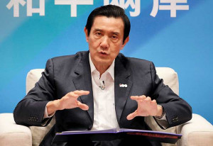 Ma Ying jeou presidente de Taiw n AP WALLY SANTANA