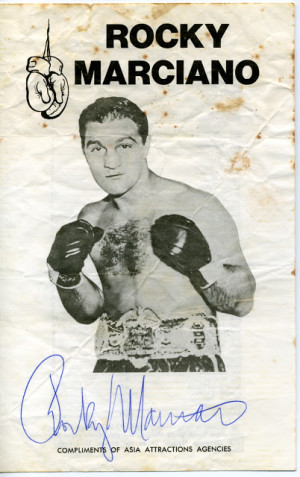 Rocky Marciano Quotes How i got rocky marciano's