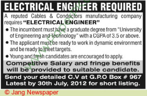 Electrical Engineer Electronics Engineer Sales Man Jobs in Saudi ...
