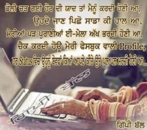 Punjabi Sad Glitters 362