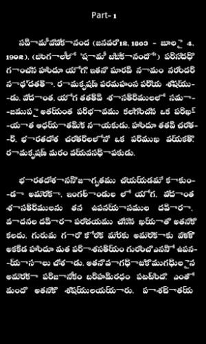 quotes in native telugu language in which we bring very unique