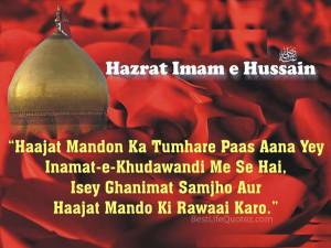 hazrat imam hussain islamic quotes in urdu facebook