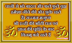 quotes-on-life-in-hindi-pics553.jpg